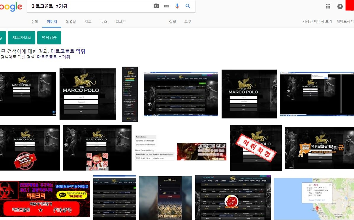 먹튀검증 업체